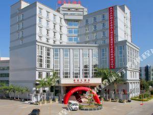 潮州海逸大酒店