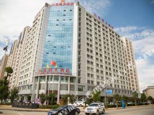 曲靖云珠苑大酒店