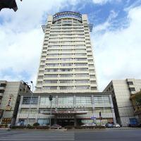 上海新長江大酒店酒店預訂