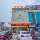 啟東恒欣酒店