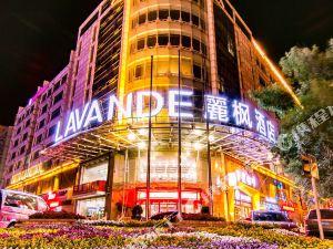 麗楓酒店(天津開發區金融街店)