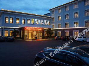 奉化應夢園酒店