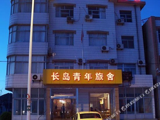 Changdao Youth Hostel