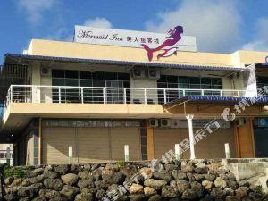 Mermaid Inn, Semporna(仙本那美人魚客棧)