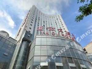 亞歐大酒店(蘭州永昌南路店)