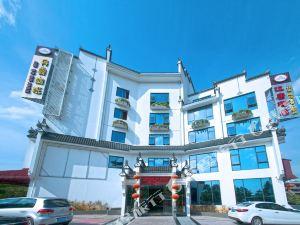 泰寧漢唐酒店