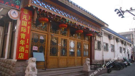 Beijing Feel Inn