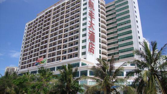 Sanya Kaifeng Hotel