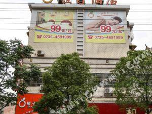 橙子酒店(桂陽歐陽海店)