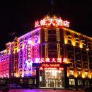 滿洲里蘭維大酒店