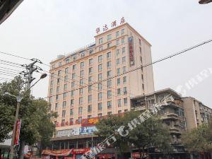 京山華達酒店