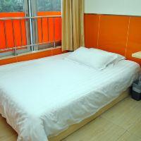 99旅館連鎖(廣州赤崗店)酒店預訂