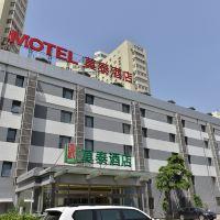莫泰168(北京南禮士路地鐵站店)(北京西客站店)酒店預訂