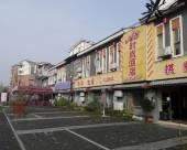 北川A8時尚酒店