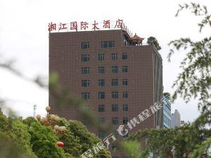 安龍湘江國際酒店