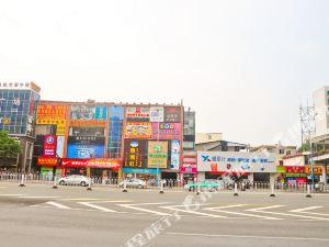 易佰連鎖旅店(廣州天河棠下駿景花園店)