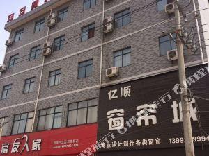 岐山蔡家坡安安商務酒店
