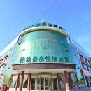 格林豪泰青島膠州汽車總站海爾大道快捷酒店