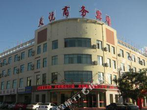 金昌天悅商務賓館