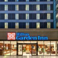 希爾頓花園法蘭克福空港酒店酒店預訂