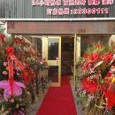 沭陽三川商務賓館