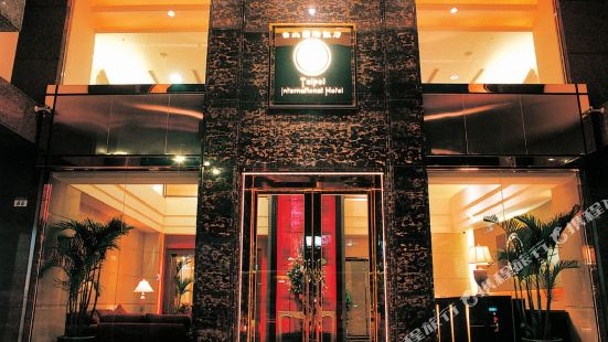 台北國際飯店