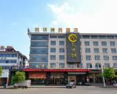 台州悅華精品酒店