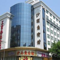 深圳沙頭角賓館酒店預訂