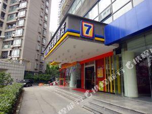 7天連鎖酒店(上海西藏南路地鐵站店)