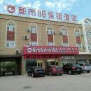 都市118(吐魯番火焰山路店)