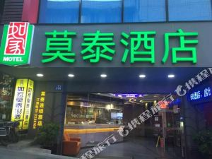 莫泰168(內江上南路店)