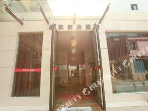 眉山樂家商務酒店