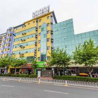如家(昆明北京路火車北站地鐵站店)酒店預訂