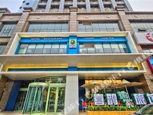 喜鵲愉家旅館(鄭州東風路店)