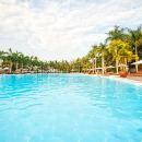 芽莊鉆石海灣度假村酒店(Diamond Bay Resort and Spa Nha Trang)