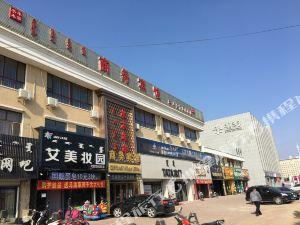 寧城水木年華商務賓館