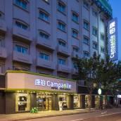 康鉑酒店(上海外灘店)