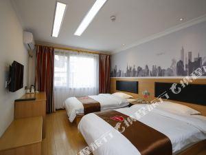 丹東尚客優連鎖酒店和諧家園店