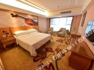 維也納國際酒店(六安百盛東金城店)