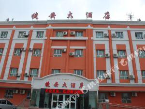 克拉瑪依捷安大酒店