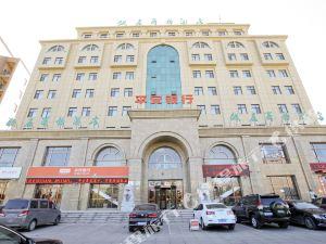 瓦房店銀座商務酒店