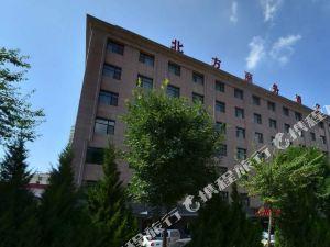 延安北方商務酒店