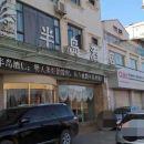 會澤半島商務酒店