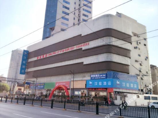 Hanting Express  Shanghai Qipu Road