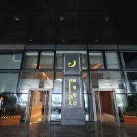 貴陽機場航站樓麗港酒店酒店預訂