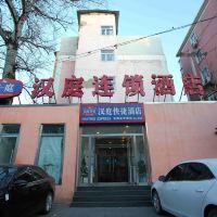 漢庭酒店(北京首體店)酒店預訂