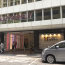 晉逸精品酒店尖沙咀(Butterfly on Prat Boutique Hotel Tsim Sha Tsui)