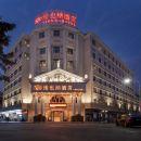 維也納酒店(梅州江南店)