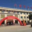 靈丘元馨商務酒店