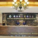 錦州精英商務酒店